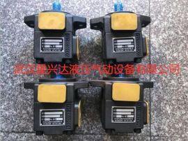 YB-E8高压叶片油泵