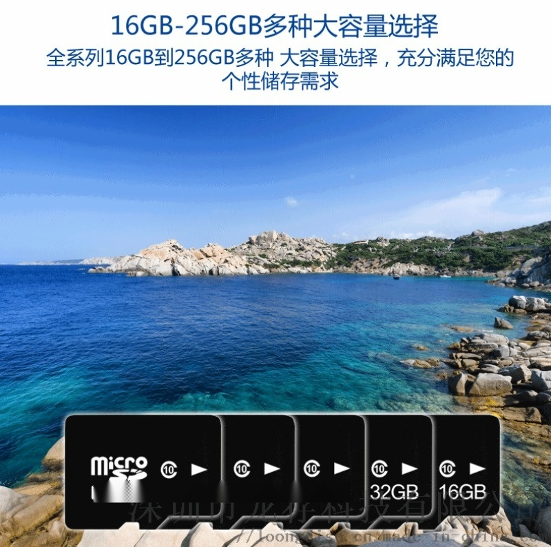 江波龙class 10高速TF卡SD卡车载摄像头