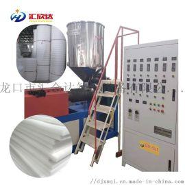 EPE发泡布设备全国厂价直销 发泡网带设备