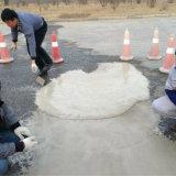 混凝土快速修補料, 水泥路面坑洞填補