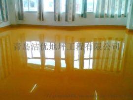 胶州潍坊老车间做固化地坪平度环氧地坪漆地面价格