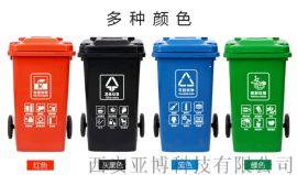 西安分类垃圾桶报价18729055856