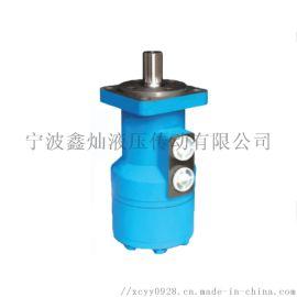 BM4系列低速大扭矩液压马达,电动摆线马达