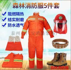 厂家直销沈阳森林防护服|济南扑火服