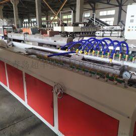 塑料型材生产线设备 PVC木塑型材生产设备