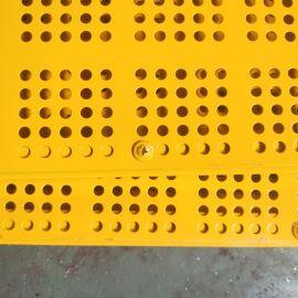 安全网 外架钢网片 整体提升架冲孔网厂家