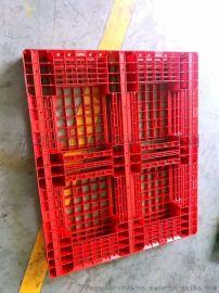 塑料双面网格托盘 塑胶卡板 仓库储物板加厚型