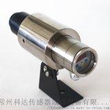 雙色遠紅外測溫儀KDCT1-7014 紅外測溫儀