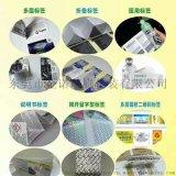 特殊工艺标签产品多层标签折叠标签