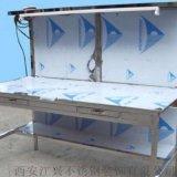 西安江兴供应不锈钢流水线操作台