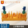 矿用槽钢弯曲机角钢弯曲机优质供应商
