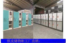 广州市铁皮储物柜-九门员工储物柜尺寸宿舍铁皮储物柜