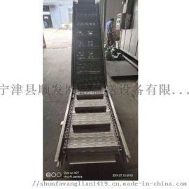 链板输送器厂家