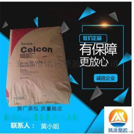 PPS原料 2130A1 碳纤30%PTFE润滑