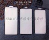 3D点胶钢化手机膜,全屏防蓝光手机保护膜