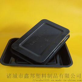 塑料封口盒 真空杀菌塑料盒 食品包装盒