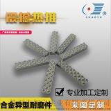 硬质合金异型产品来图定制耐磨件卡瓦非标订制品