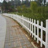 某公園草坪的護欄 圍欄護欄生產廠家