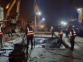快硬水泥混凝土板块快速修复