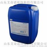 氨氮去除劑WT-308專屬定製