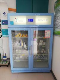 20℃-30℃實驗室恒溫箱
