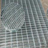甘肃异形钢格板厂家供应于平台,水厂