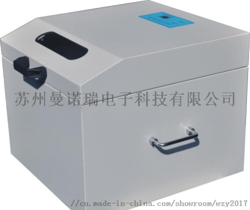 厂家直供全自动锡膏搅拌机