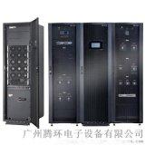 華爲UPS5000-E-125K-FM模組化UPS電源