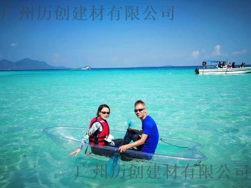 水上乐园沙滩玻璃船 网红透明船 水晶船拍摄道具