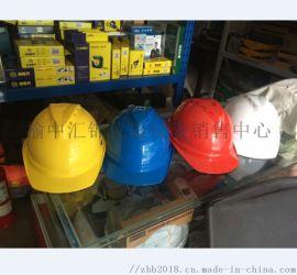 鹹陽安全帽, 鹹陽工地安全帽