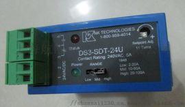 NK technologies油位传感器