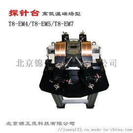 定制高精度半导体测量实验台高低温真空磁场探针台