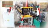 全自动小导管打孔机/全自动小导管打孔机厂家价格