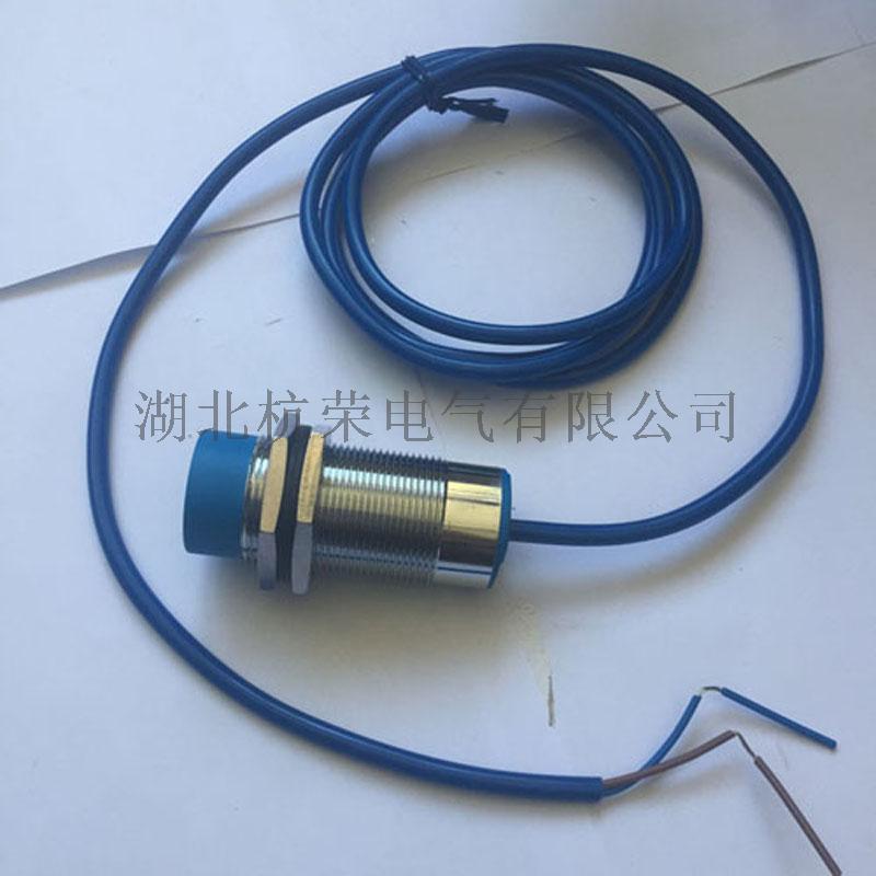 PNP常开电感式接近开关GH1-304QD