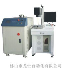 佛山光纤振镜激光焊接机[促销]