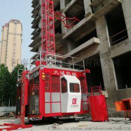 双笼施工电梯 建筑施工升降机出厂价