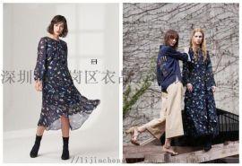 杭州精品女装华人杰品牌折扣女装专柜尾货走份货源