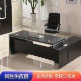 现代简约黑色老板桌办公室大班台现代办公电脑桌