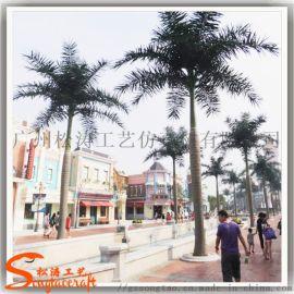 安徽仿真椰子树生产厂家定制户外大型观景人造椰子树