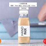 玻璃果汁瓶500ml