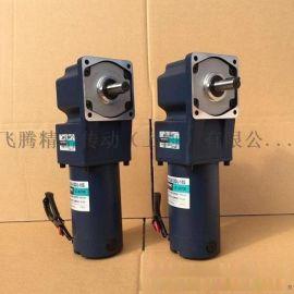 转角电机24V-300W永磁直流直角减速电机