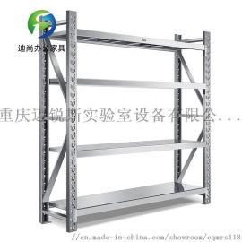 不锈钢货架置物架304定制加厚重型仓储多层储物架