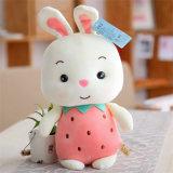 定制動物兔子毛絨玩具 來圖定做吉祥物玩偶