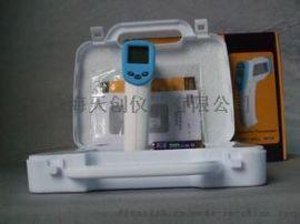 人体测温仪AF110
