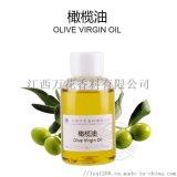 万花供应橄榄油 冷压初榨 优质橄榄油直供