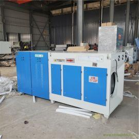 UV光氧催化废气处理设备除臭光解等离子净化器一体机