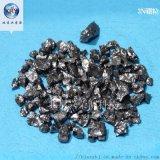 单体硼粒99.9%结晶硼颗粒 合金熔炼添加用硼粒