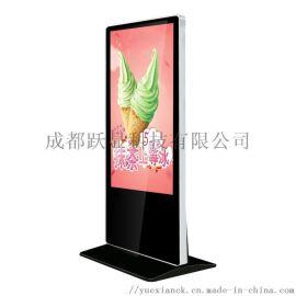落地立式广告机液晶显示屏LED播放器触摸查询一体机