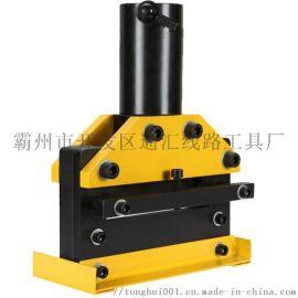 CWC-200母线加工机 铜排切断机 液压切排机