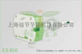 益加义EE850-M10HV1A6二氧化碳变送器